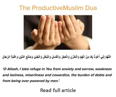 the productive muslim dua