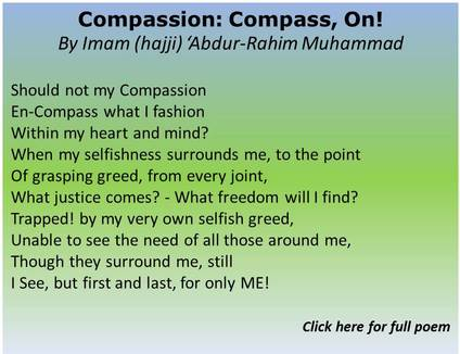 Compass On by Imam AR Muhammad